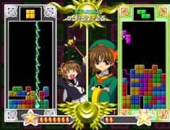 tetris_with_cardcaptor_sakura_eternal_heart_profilelarge.jpg