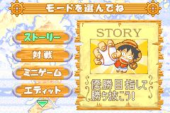 One Piece - Going Baseball - Kaizoku Yakyuu (Japan)-0.png