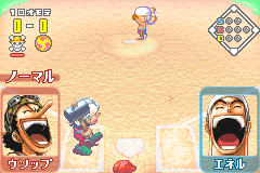 One Piece - Going Baseball - Kaizoku Yakyuu (Japan)-6.png