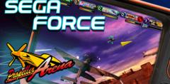 sega-force004-1620x800.png
