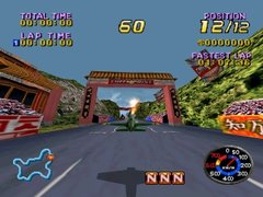 Air Race Championship 2.jpg