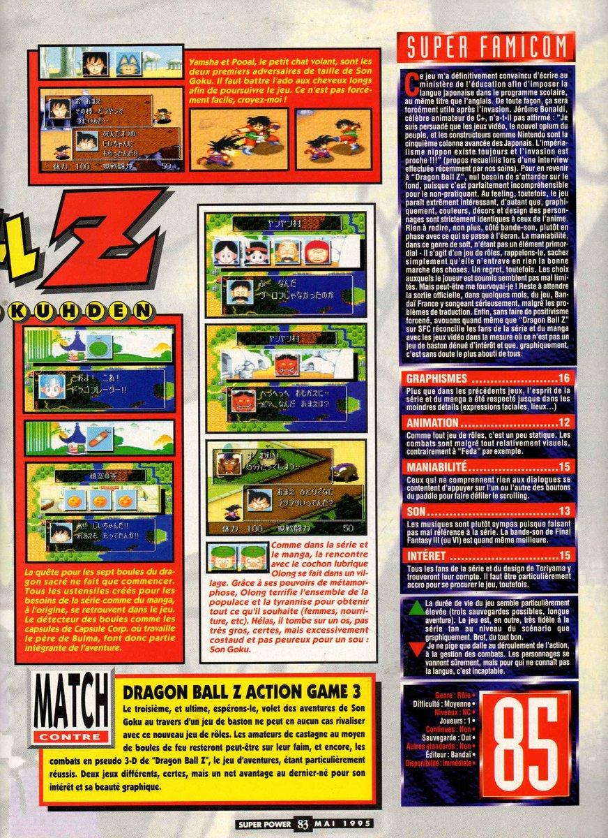 Dragon Ball Z- Super Gokuu Den - Totsugeki Hen (Japan) 02.jpg