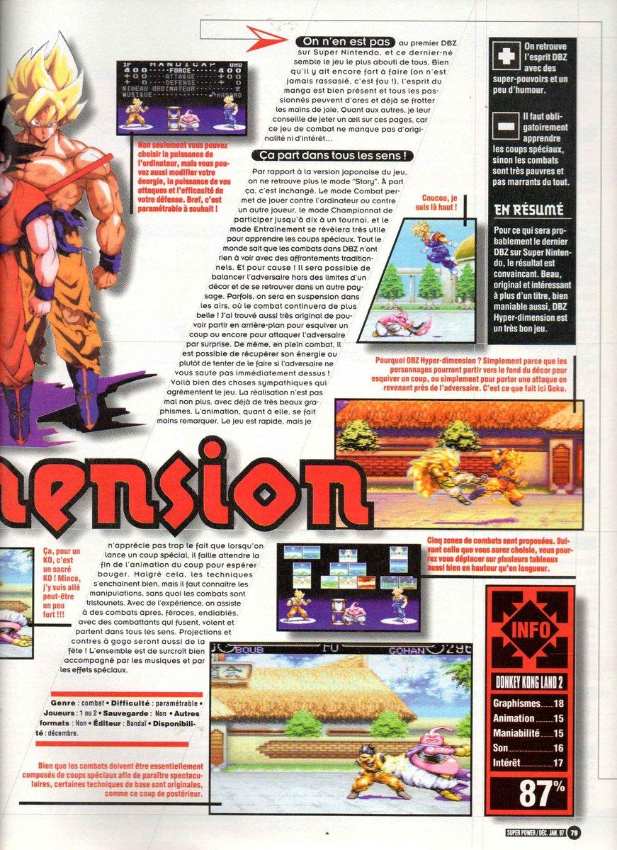 Dragon Ball Z - Hyper Dimension (France) 2.jpg