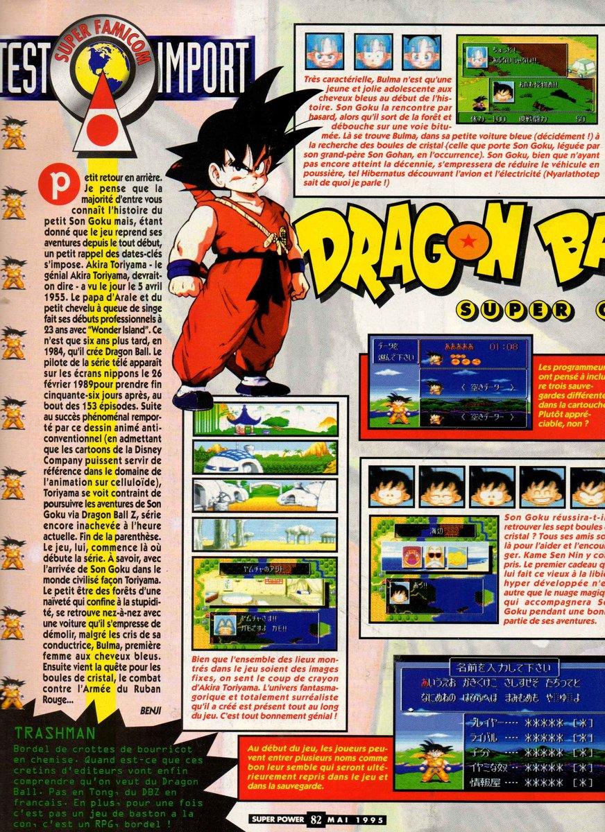 Dragon Ball Z - Super Gokuu Den - Totsugeki Hen (Japan) 01