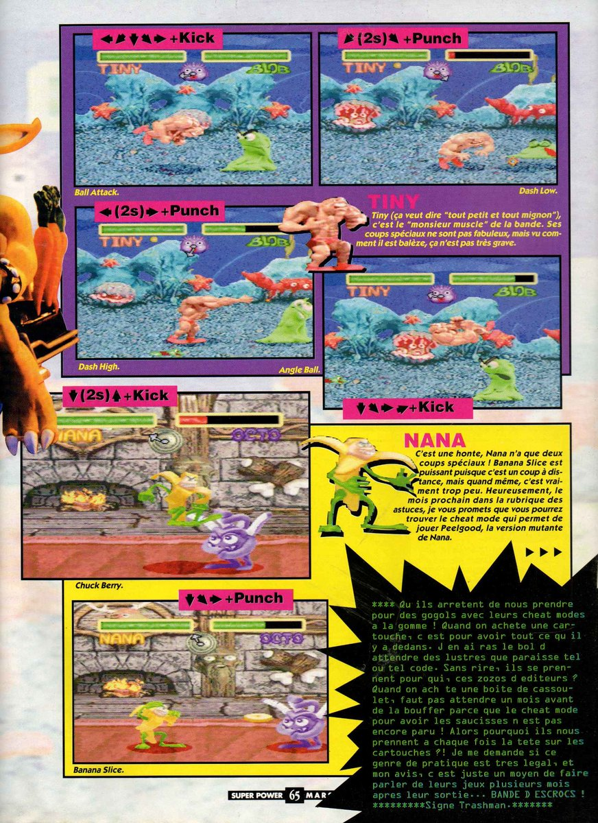 Clay Fighter 2 - Judgment Clay (Europe) - 2