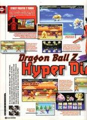Dragon Ball Z : Hyper Dimension (Super Nintendo)