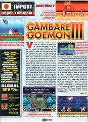 Ganbare Goemon 3: Shishijuurokubei no Karakuri Manji Gatame (Super Nintendo)