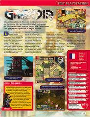 Grandia (Playstation)