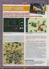 Desert Fighter (Super Nintendo)