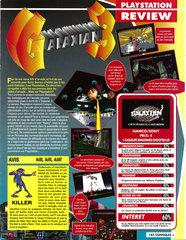 Galaxian 3 (Playstation)