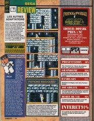 Prince of Persia - 03