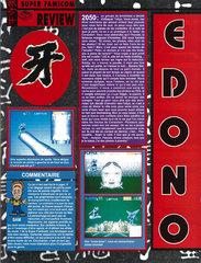 Edono Kiba (Super Nintendo)