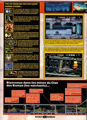 Hagane - The Final Conflict (Europe) 3