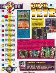 Super Tetris 3 - 01