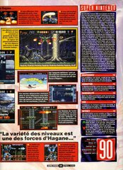 Hagane - The Final Conflict (Europe) 6