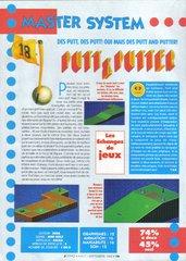 Putt & Putter (Master System)