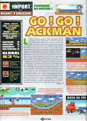 Go Go Ackman (Super Nintendo)