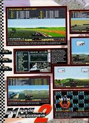 F1 Pole Position 2 (Europe) - 3