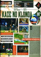 Kaze no Klonoa: Door to Phantomile (Playstation)
