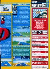 Super Monaco GP - 02