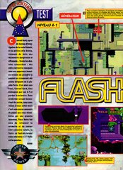 Flashback : The Quest for Identity (Super Nintendo)