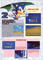 Sonic the Hedgehog 2 - 02