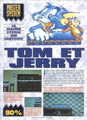 Tom and Jerry - The Movie (Master System)