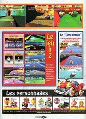 Motor Toon Grand Prix - 04
