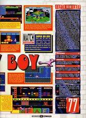 Jelly Boy (Europe) 2.jpg