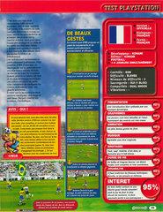 International Superstar Soccer Pro - 02