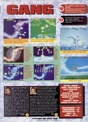 snes cosmo gang the video p2