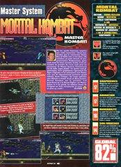 Mortal Kombat (Master System)