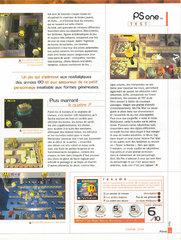 Ms. Pac-Man Maze Madness - 02