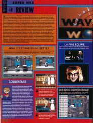 Wayne's World (Super Nintendo)