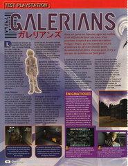Galerians (Playstation)