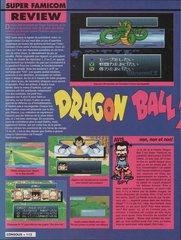 Dragon Ball Z Super Gokuden: Kakusei-Hen (Super Nintendo)
