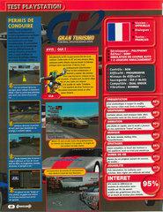 Gran Turismo 2 : The Real Driving Simulator - 03