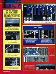 Strider II (Master System)