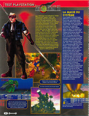 Final Fantasy VII - 03