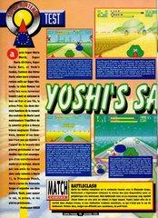 Yoshi's Safari 1