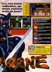 Hagane - The Final Conflict (Europe) 2