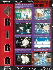 Edono Kiba (Japan) 2