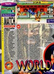 World Heroes (Super Nintendo)