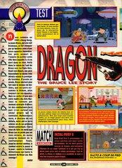 Dragon : The Bruce Lee Story (Super Nintendo)