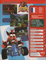 Crash Team Racing - 03