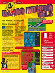 Namco Museum Vol.5 (Playstation)