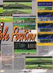 F1 Pole Position 2.jpg