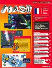 Motor Mash - 02