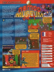Namco Museum Vol.4 (Playstation)