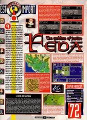 Feda - The Emblem of Justice (Super Nintendo)